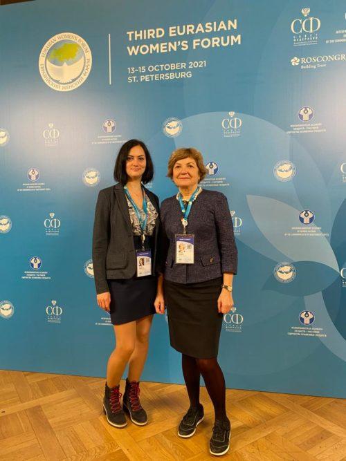 Евразийский женский форум-2021 г.